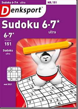 SU_STNX_NLDS - 151
