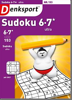 SU_STNX_NLDS - 153