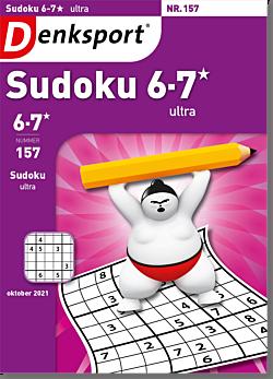 SU_STNX_NLDS - 157