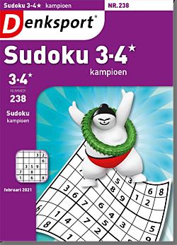 SU_SUKX_NLDS - 238