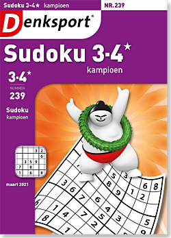 SU_SUKX_NLDS - 239