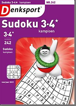 SU_SUKX_NLDS - 242