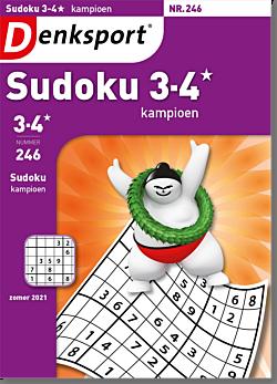 SU_SUKX_NLDS - 246