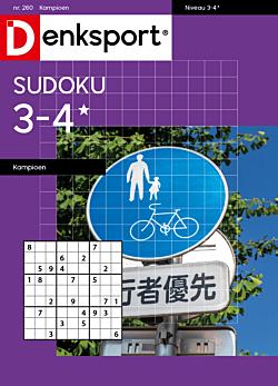 SU_SUKX_NLDS