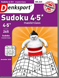 SU_SUMX_NLDS - 265