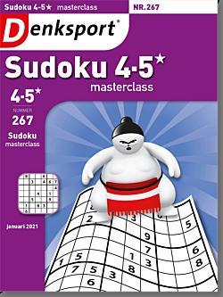 SU_SUMX_NLDS - 267