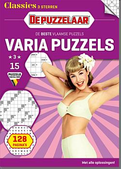 VA_7PCL_BEPU - 15