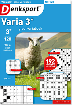 VA_GVKL_NLDS - 120