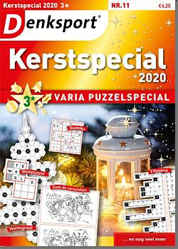 VA_KSSL_NLDS - 11