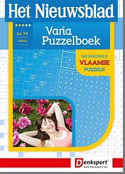 VA_NVPL_BEDS - 74