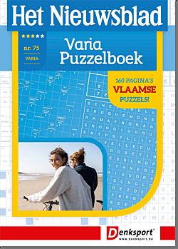 VA_NVPL_BEDS - 75
