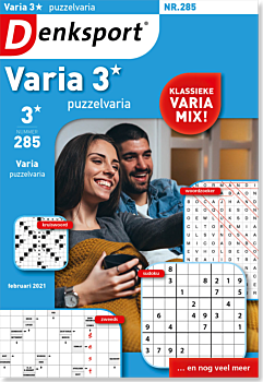 VA_PVRL_NLDS - 285
