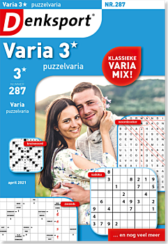 VA_PVRL_NLDS - 287