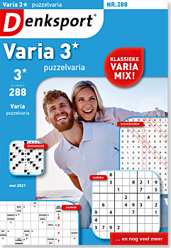 VA_PVRL_NLDS - 288