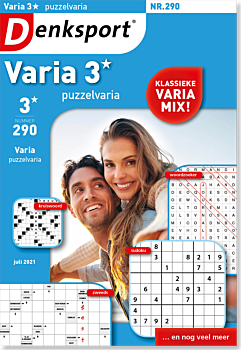 VA_PVRL_NLDS - 290