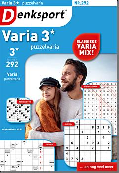 VA_PVRL_NLDS - 292