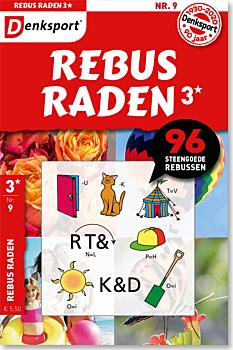 VA_RBRL_NLDS - 9