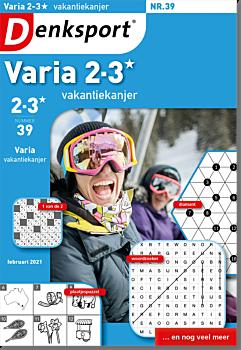 VA_VAKL_NLDS - 39