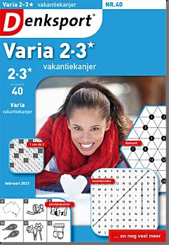 VA_VAKL_NLDS - 40