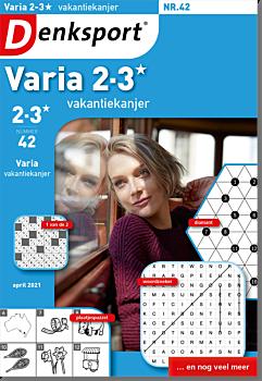 VA_VAKL_NLDS - 42