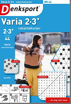 VA_VAKL_NLDS - 44