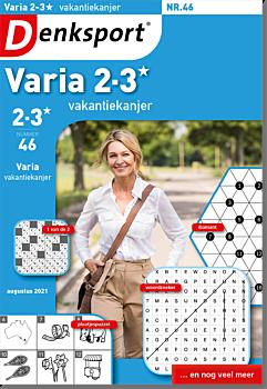 VA_VAKL_NLDS - 46