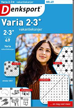 VA_VAKL_NLDS - 49