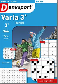 VA_VBUL_NLDS - 366