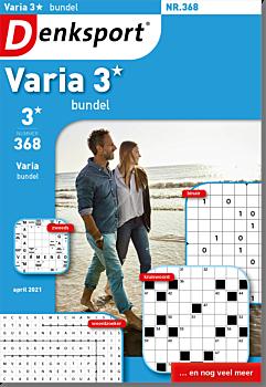 VA_VBUL_NLDS - 368