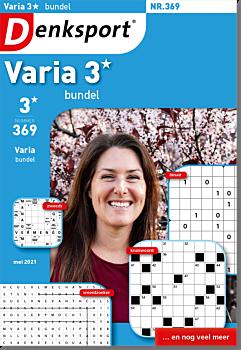 VA_VBUL_NLDS - 369