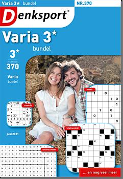 VA_VBUL_NLDS - 370