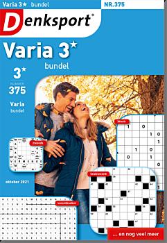 VA_VBUL_NLDS - 375