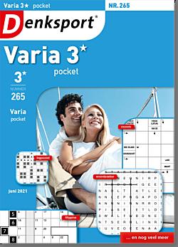 VA_VPOL_NLDS - 265