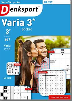 VA_VPOL_NLDS - 267