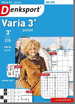 VA_VPOL_NLDS - 270