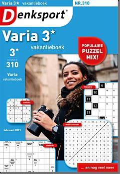 VA_VVKL_NLDS - 310