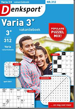 VA_VVKL_NLDS - 312