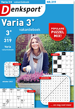 VA_VVKL_NLDS - 319