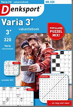 VA_VVKL_NLDS - 320