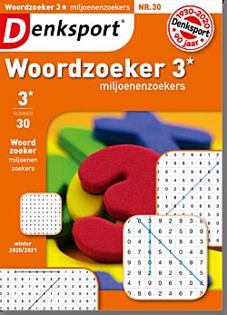 WS_WMZX_NLDS - 30