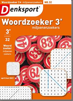 WS_WMZX_NLDS - 32