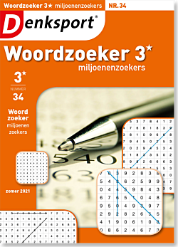 WS_WMZX_NLDS - 34