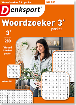 WS_WPOL_NLDS - 280