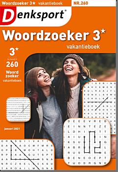 WS_WVKL_NLDS - 260